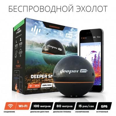Эхолот Deeper PRO+WiFi+GPS