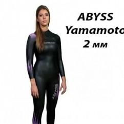 Гидрокостюм Epsealon Monopiece Abyss 2 мм голый / открытая пора женский