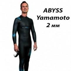 Гидрокостюм Epsealon Monopiece Abyss 2 мм голый / открытая пора мужской