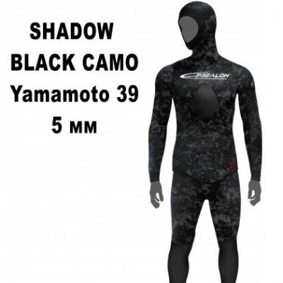 Гидрокостюм Epsealon Shadow Yamamoto 039 Black Camo 5 мм