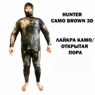 Гидрокостюм KatranGun Hunter Camo Brown 3D, 5mm, 7mm, 9mm, 10mm