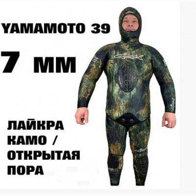 Гидрокостюм KatranGun Hunter Camo Green 3D Yamamoto 39, 5mm, 7mm, 9mm, 10mm