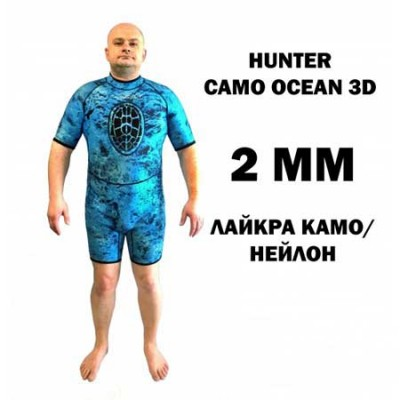 Гидрокостюм KatranGun Hunter Camo Ocean 3D Shorty, 2mm