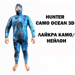 Гидрокостюм KatranGun Hunter Camo Ocean 3D, 1,5mm, 3mm