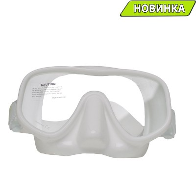 Маска Marlin FRAMELESS WHITE