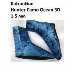 Носки KatranGun Hunter Camo Ocean  1,5мм