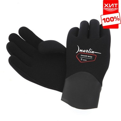 Перчатки Marlin Smooth Wrist Duratex, 5 мм