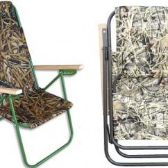 Кресло-шезлонг с подлокотниками Ясень
