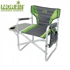 Кресло складное со столиком  Norfin RISOR
