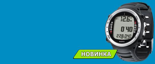 ДЕКОМПРЕССИМЕТР D4I